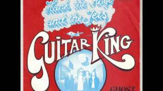 Guitar King - Hank the Knife and the Jets