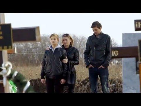 Серіал Три зірки - з 7 липня на каналі Україна