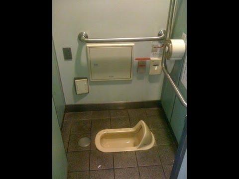 Life in Japan: Public Toilets
