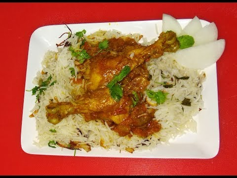Kodi Pulao recipe || chicken pulao