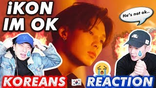 [ENG SUB]🔥  KOREAN BOYS React to  iKON - I'M OK