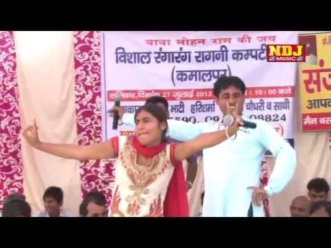 Main Tang Hui Banjare Meri Chakki Thike Banade Haryanvi Latest Hot Ragni 2014 Yo Yo Blue Eyes video