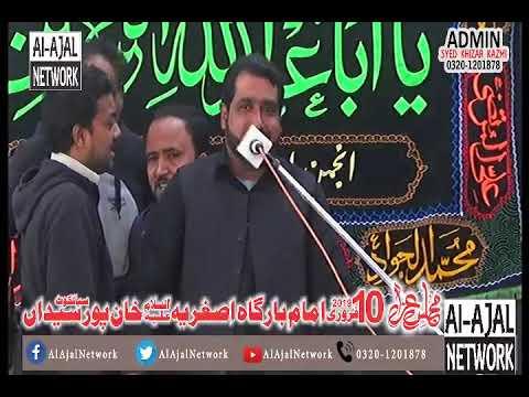 Zakir Amjad Raza Sial 4 jammadi ul sani 2019 Khan pur syedan sialkot