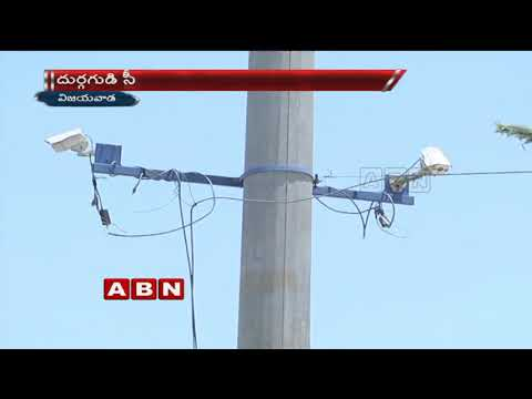 officials neglects CCTV Cameras maintenance in Durga Temple | Vijayawada