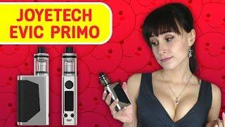 Joyetech eVic Primo | Топ боксмод и бак в комплекте