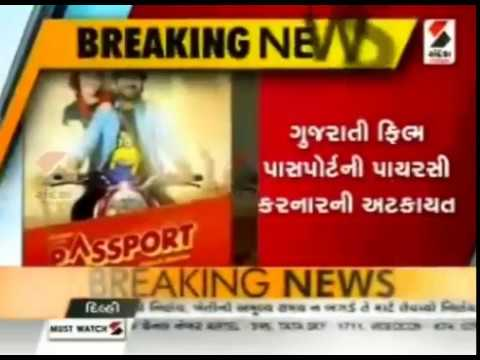 "Boy Who Leaked ''Passport"" Gujarati Film Arrested thumbnail"