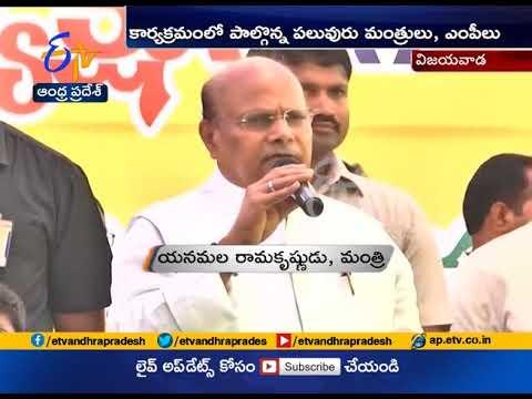 Varla Ramaiah Takes Oath As APSRTC Chairman | Vijayawada