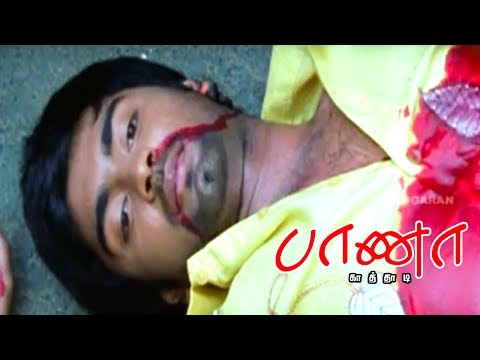 Baana Kaathadi full movie scenes | Baana Kaathadi climax | Atharavaa slips off and dies | Samantha