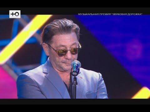 Григорий Лепс - Полный вперёд! и Я поднимаю руки (премия ZD Awards 2016, 04.03.2017)