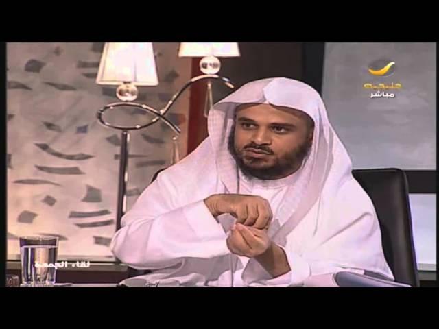 الشيخ بندر الشويقي ضيف برنامج لقاء الجمعة مع عبدالله المديفر