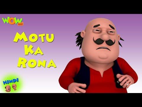 Motu Ka Rona - Motu Patlu in Hindi WITH ENGLISH, SPANISH & FRENCH SUBTITLES thumbnail