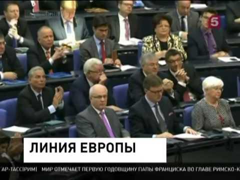 Ангела Меркель решает украинский вопрос