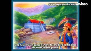 Ayyappa song : manikanda namam