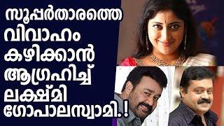 Lakshmi Gopalaswami's wish to marry a Superstar
