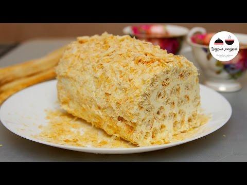 Торт ПОЛЕНО  С кофейным вкусом  Самый простой рецепт! Simple Cake Recipe