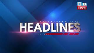 2 JAN 2018 | अब तक की बड़ी ख़बरेें | #Today_Latest_News | NEWS HEADLINES | #DBLIVE