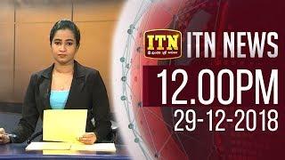 ITN News 2018-12-29   12.00 PM