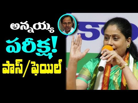 Vijayashanti Speech | TPCC Election Campaign Committee Meeting | mana aksharam