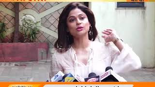 Shamita Shetty speaks about her marriage plans