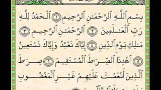Surah Al-Fatihah bacaan Shiekh Mahmood Khalil Al-Hussary.