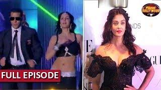 Salman Wants Katrina To Be Part Of Da-Bangg Tour | Aishwarya Goes Solo On The Red Carpet
