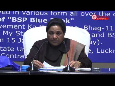 BSP Supremo Behan Mayawati's 60th Birthday Speech at Lucknow Press Conference