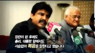 파키스탄 샤바즈 바티 장관의 순교