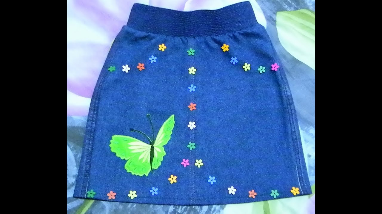 Юбки для девочек из старых джинсов сшить 461