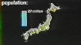 """History of Japan but Every Time He Says """"In"""" it Gets Copied to Another VHS"""