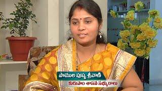 Kurupam MLA Pushpa Srivani - Chatta Sabhallo Vanitha