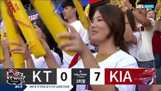170916 KIA Tigers 하일라잇 영상 모음