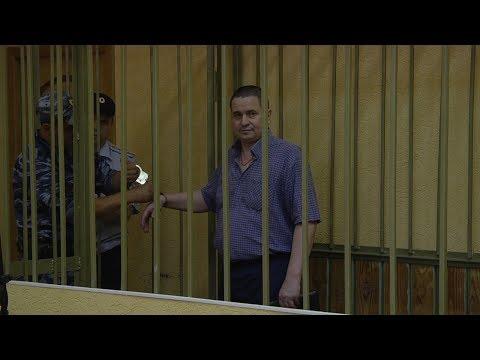Олег Епешкин предстал перед судом