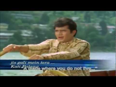 Jis Gali Mein Tera Ghar Na Ho Balma... (Kati Patang).