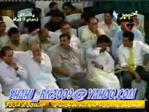 BARAN DAY BARAN BY GHAZALA JAVED UPLOAD BY DA SWAT ZALMAY