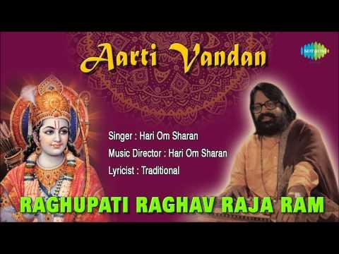 Raghupati Raghav Raja Ram   Hindi Devotional Song   Hari Om...