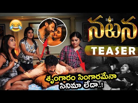 Natana Movie Official Teaser 4K || Mahidar || Sravya Rao || Bhanu Chander || #Natana || NSE