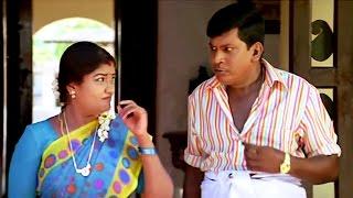 சோகத்தை மறந்து வயிறு குலுங்க சிரிக்க இந்த காமெடி-யை பாருங்கள் | Vadivelu Comedy |Tamil Comedy Scenes