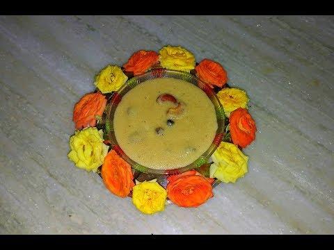Rava Payasam | Rava Kheer in telugu