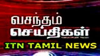 ITN Tamil News - 29th May 2015