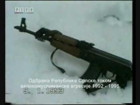 Agresija na Republiku Srpsku Suva Medja Novi Grad 11.1.1993. †