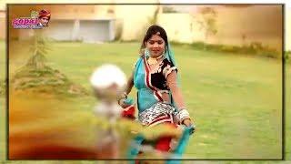 Rakhi Rangili DJ Song 2018 - म्हारा ढोला - Prabhu Mandariya - Rajasthani New HD Song