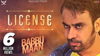 download lagu Babbu Maan - License gratis