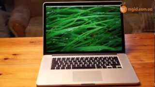 Обзор Apple MacBook Pro с дисплеем Retina