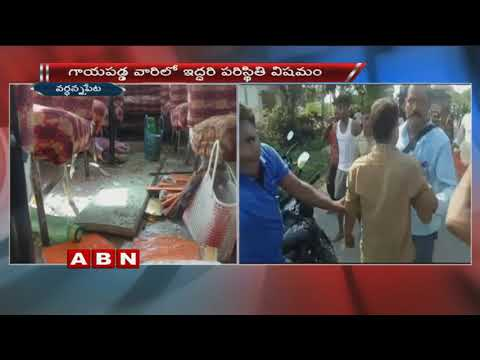 School Bus Collides By Truck at Warangal | 8 Kids Wounded  | ABN Telugu