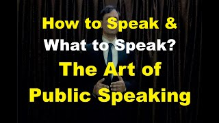 How to speak at Public Places, Opening and closing the Speech