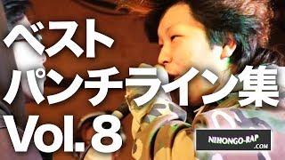 プリティ・リトル・ライアーズ シーズン2 第8話