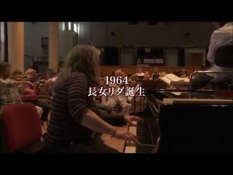 映画『アルゲリッチ 私こそ、音楽!』9月27日(土)よりBunkamuraル・シネマほか全国公開!
