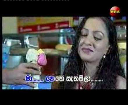Krs Sinhala Karaoke ♫ Krs-vol 24 video