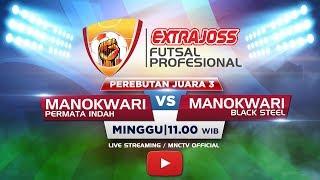 Download Lagu PERMATA INDAH (MANOKWARI) VS BLACK STEEL (MANOKWARI) -  Extra Joss Futsal Profesional 2018 Gratis STAFABAND