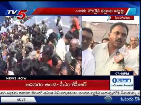 Chandanotsava in Simhachalam | Devotees Angry Over Temple Staff Due to Lack of Facilities : TV5 News